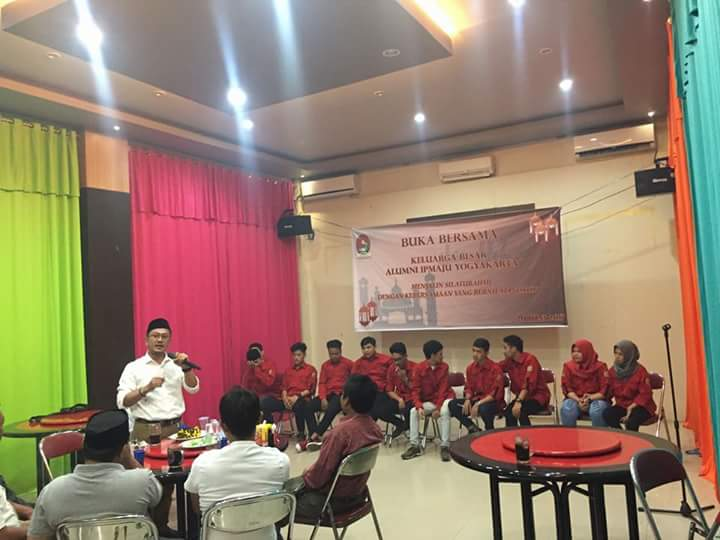 Jalin Silaturrahmi, Wakil Bupati Hadiri Buka Bersama IPMAJU